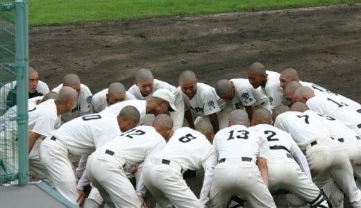 高校野球はなぜ坊主なの?理由や歴史を紐解いてみる。