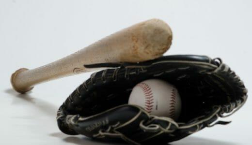 新品の野球グラブは湯もみ型付けをするべき? メリットとデメリットを調べてみた。