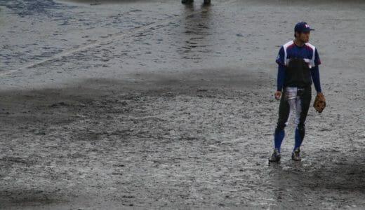 雨天中止の記録と勝敗ってどうなる?試合成立の条件や幻の記録を調べてみた。