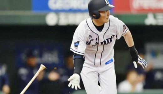 【2019年度版】源田壮亮選手の使用しているグローブやバット、アームスリーブや契約メーカーを調査!